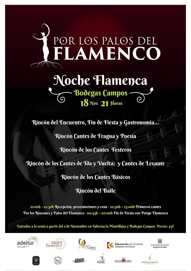 cartel-por-los-palos-del-flamenco-2016-blog